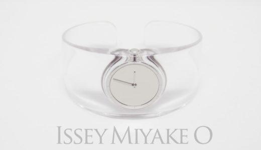 【ISSEY MIYAKE O レビュー】クリアで美しいバングル型腕時計!シンプルでユニセックスに使えます。