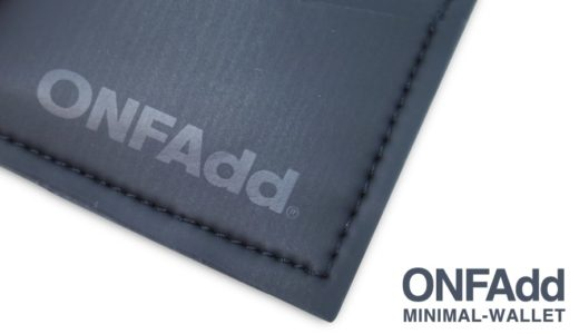 【ONFAdd MINIMAL WALLET】圧倒的にミニマルな財布!薄くて軽いキャッシュレス仕様です。