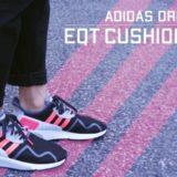 adidasスニーカーEQT_アイキャッチ