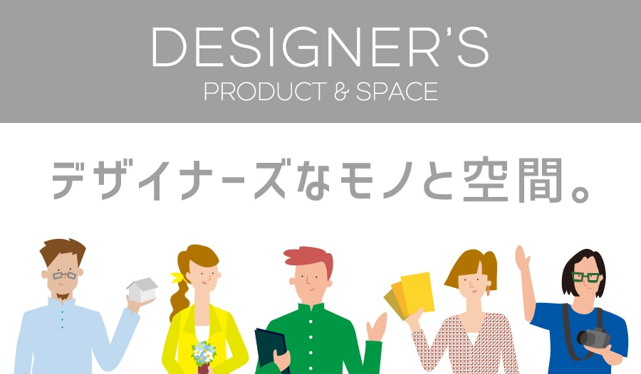 designers_mono_and_space