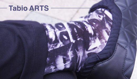 まさに履くアート。個性的なTabioのコラボ靴下。[tabio ARTS]