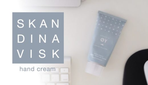SKANDINAVISK_handcream_title