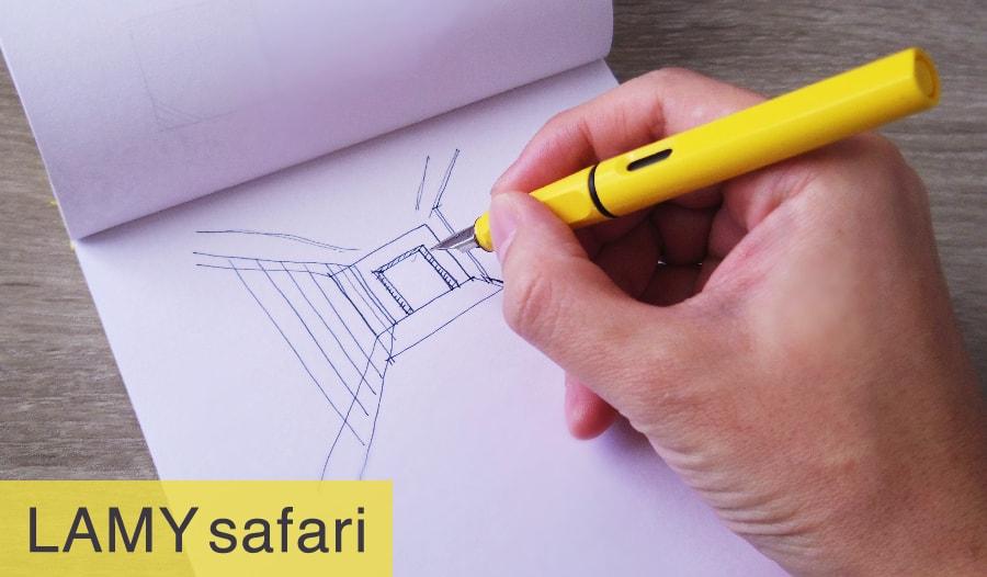 LAMY-safari_アイキャッチ