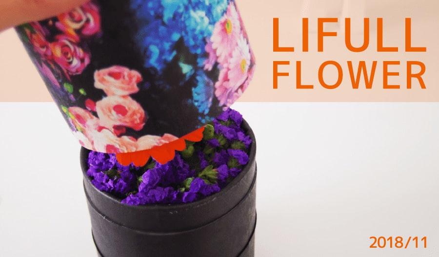 LIFULL-FLOWER_アイキャッチ