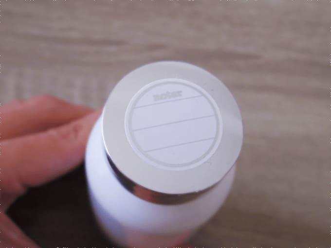 サプリメントボトル_キャップ拡大