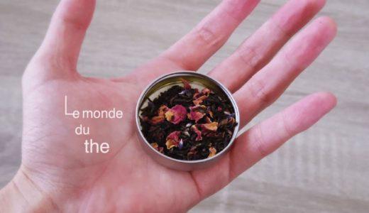 【Le monde du the ITOEN】神戸にしかないお茶専門店!お土産としてもおすすめです。