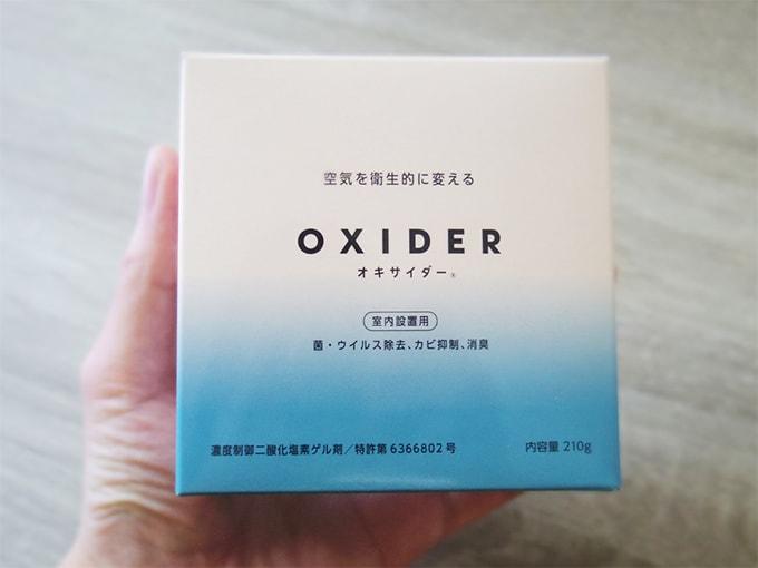 oxider(オキサイダー)_パッケージ01
