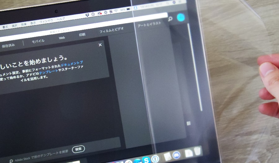 MacBookアンチグレアフィルム_アイキャッチ