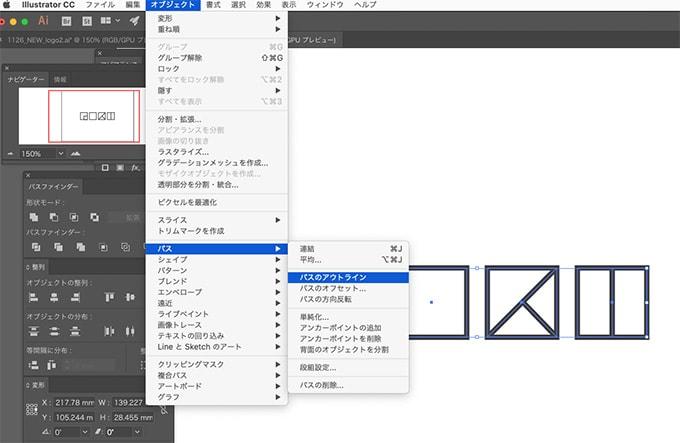 MacBook_カッティングシート_illustrator画面
