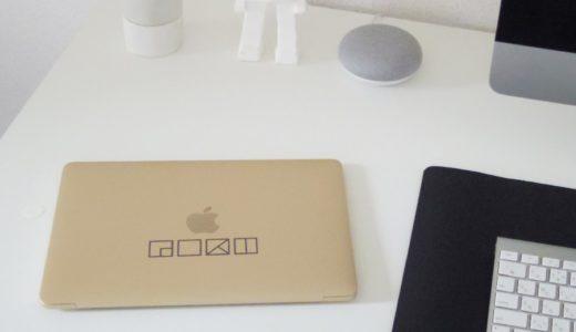 【QUACK WORKS】オリジナルカッティングシートをつくろう!MacBookを自分仕様に。