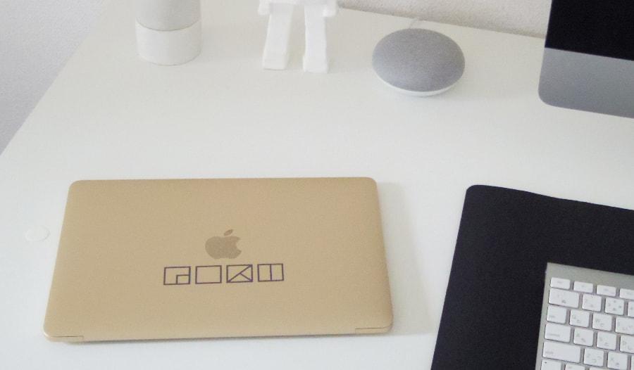 MacBook_カッティングシート_アイキャッチ