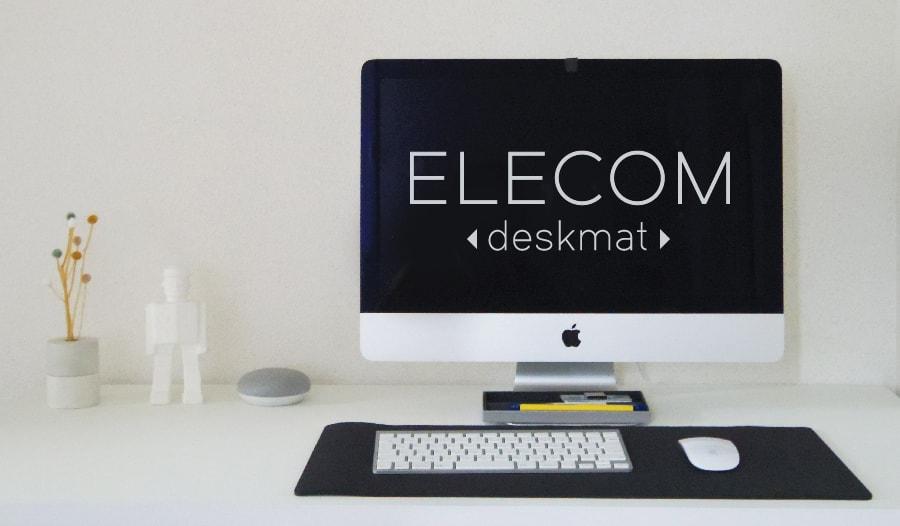 ELECOMデスクマット_アイキャッチ