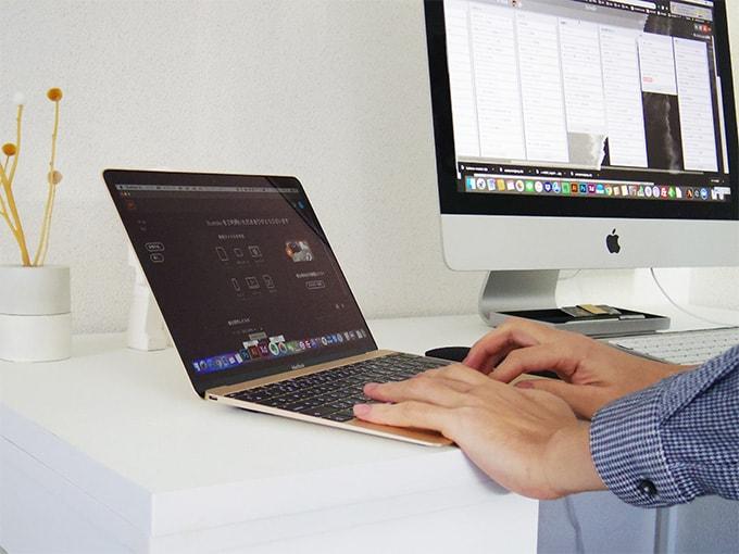 MacBook_キックフリップなし_側面
