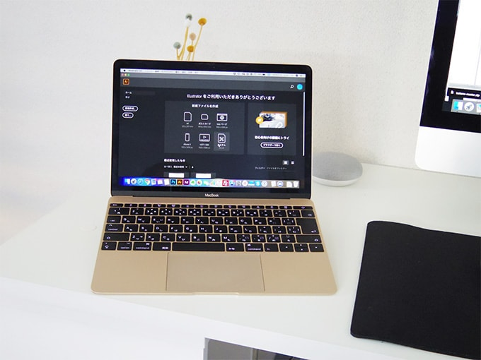 MacBook_キックフリップあり_正面