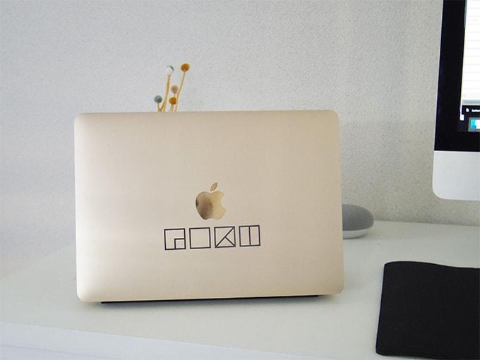 MacBook_キックフリップなし_背面