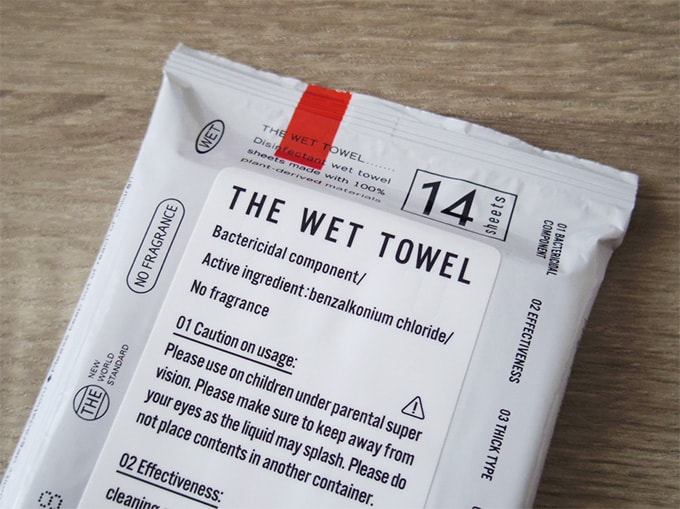 THE-WET-TOWEL_14枚入