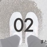 201902まとめ記事_アイキャッチ