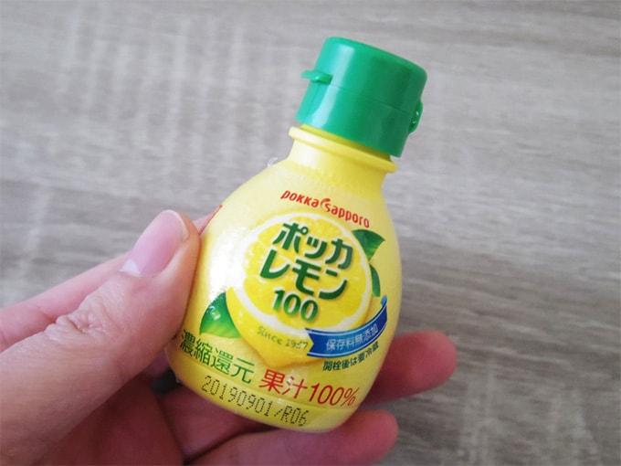 DIARGEキーケース_レモン汁01