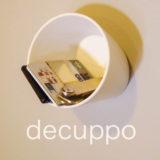ideaco_decuppo_アイキャッチ