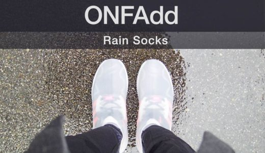 雨から靴を守る、靴下のようなレインウェア。[ONFAdd Rain Socks LITE WHITE]