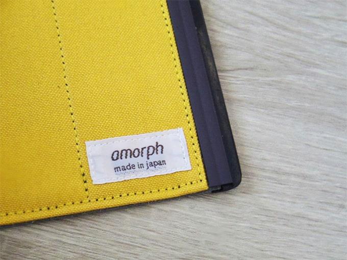 amorph(アモルフ)ロールペンケース_展_ロゴ