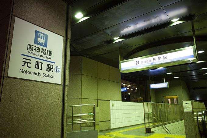 RICOH GR III(GR3)スナップ写真_元町駅