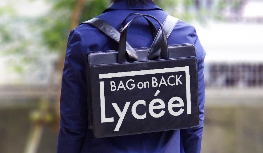 BAGonBACK-Lycee(リセ)_アイキャッチ