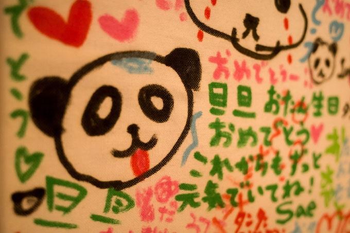 神戸フォトウォーク20190330_パンダイラスト
