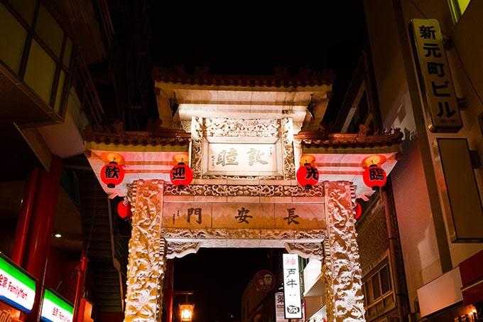 神戸フォトウォーク20190330_中華街の門