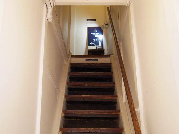 SandaySavon(サンデーサボン)_2回への階段