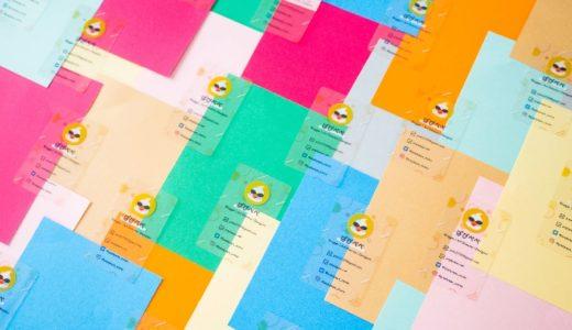 【オリジナル名刺制作】オンライン用&ブロガー名刺を作成!クリアで透明な遊びのあるデザインに。