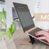 MOFTノートPCスタンド_アイキャッチ