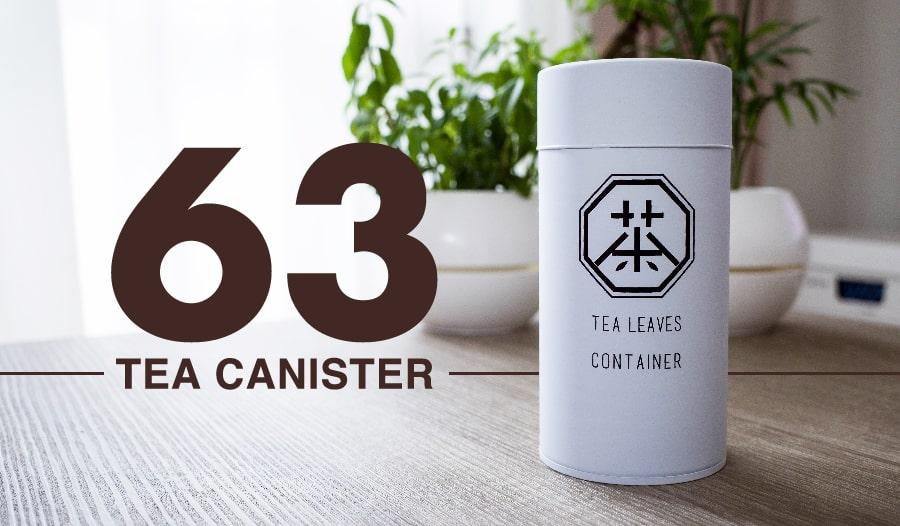 63(ロクサン)茶筒_アイキャッチ
