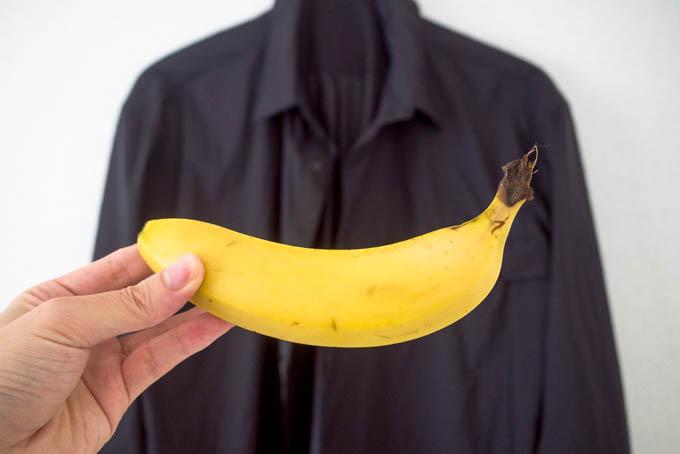 ONFAdd FilmWear(オンファッド フィルムウェア)_超軽量でバナナとほぼ同じ重量