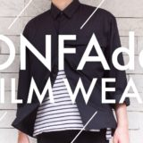 ONFAdd FilmWear(オンファッド フィルムウェア)_アイキャッチ