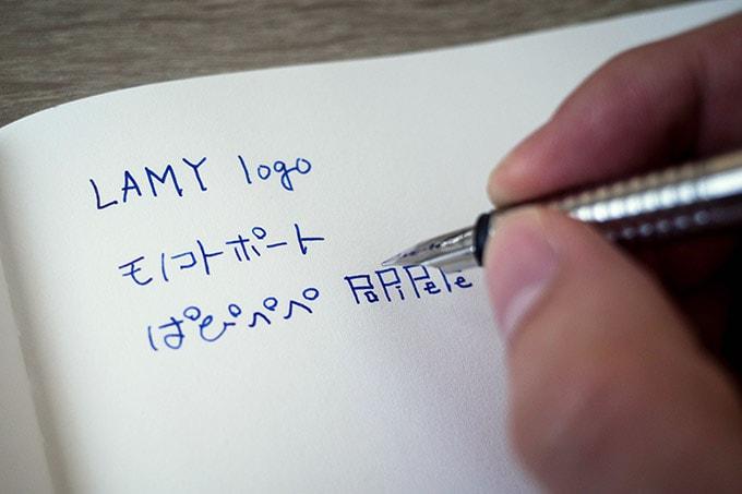 LAMY logo(ラミー ロゴ)_ブルーインクの色味