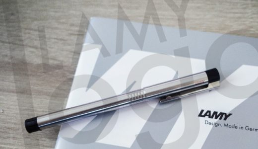 【LAMY logo レビュー】スリムでミニマルなデザインのラミーロゴ!初めての万年筆としてもおすすめ。