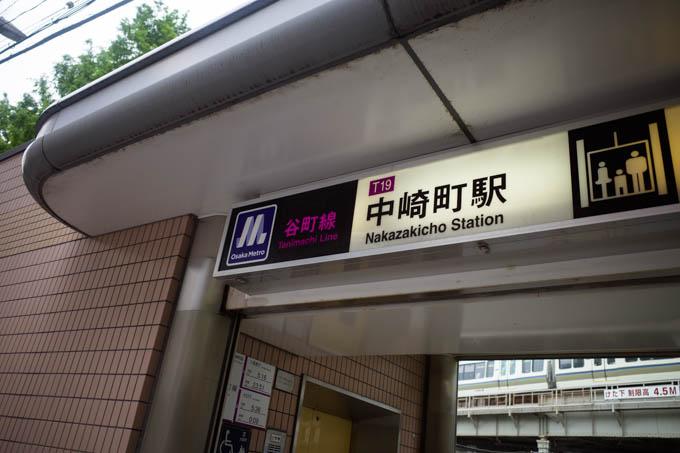 GRIII(GR3)中崎町フォトウォーク_中崎町駅