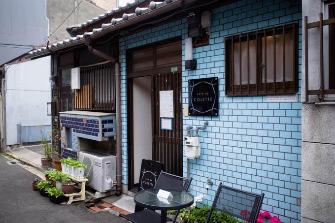 GRIII(GR3)中崎町フォトウォーク_タイル張りのお店