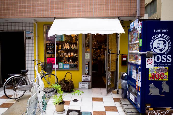 GRIII(GR3)中崎町フォトウォーク_イエローの動物雑貨店
