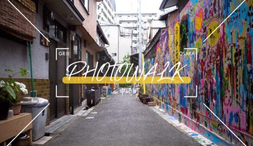 【GRIII(GR3)フォトウォーク】大阪でぶらぶら1人スナップ撮影 in中崎町。