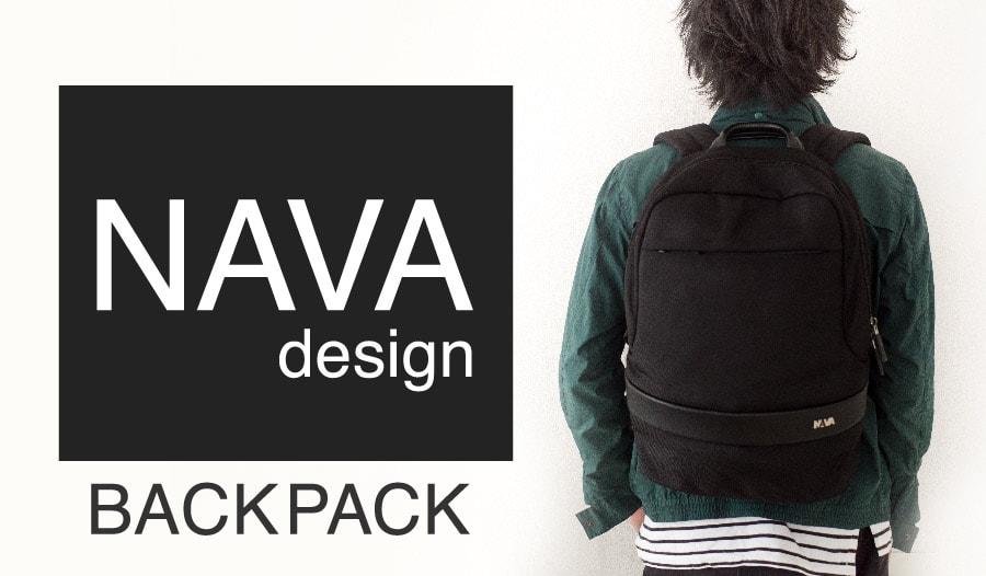 NAVA design(ナヴァデザイン)バックパック_アイキャッチ