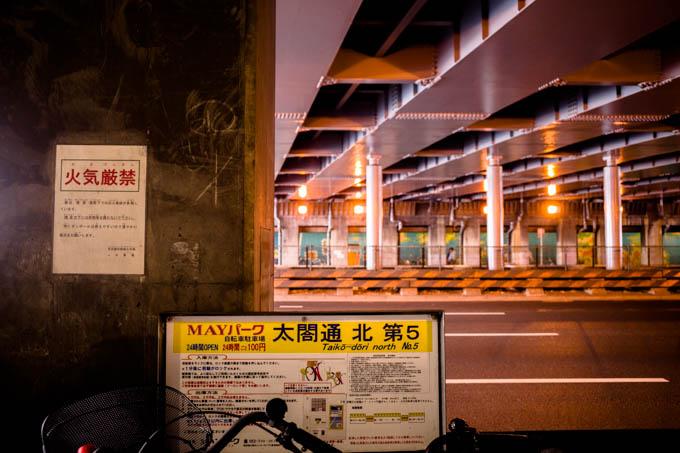 GRIII(GR3)名古屋駅周辺フォトウォーク_高架下