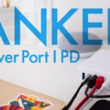 Anker(アンカー) PowerPort I PD_アイキャッチ