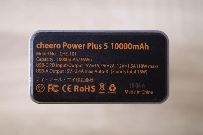 cheero-power-plus5_スペック表記