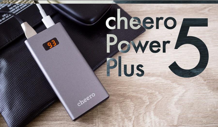 cheero-power-plus5_アイキャッチ