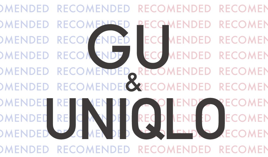 GU/ユニクロのおすすめ!_アイキャッチ