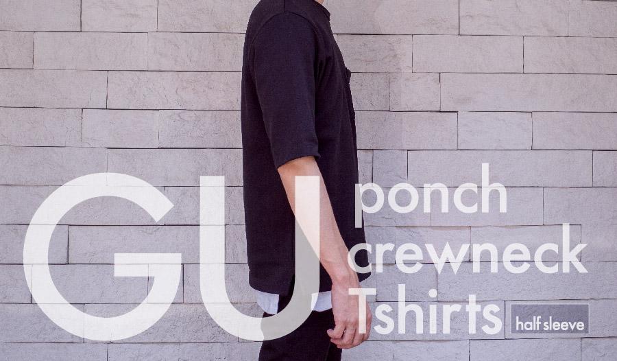 GU ポンチクルーネックT(5分袖)_アイキャッチ