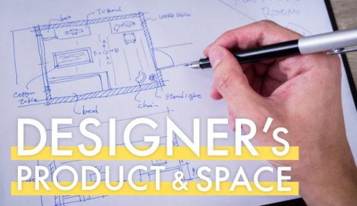 デザイナーズなモノと空間_アイキャッチ