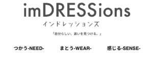 ブログ紹介_imdressions